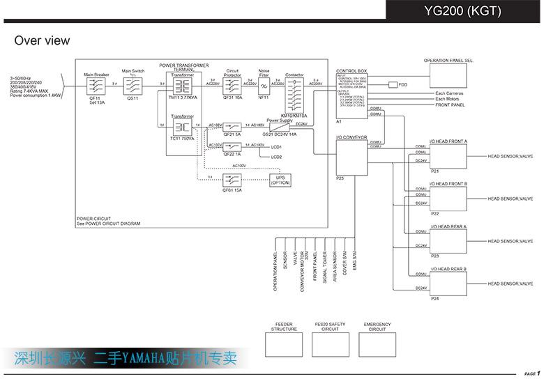 雅马哈v_1071电路图
